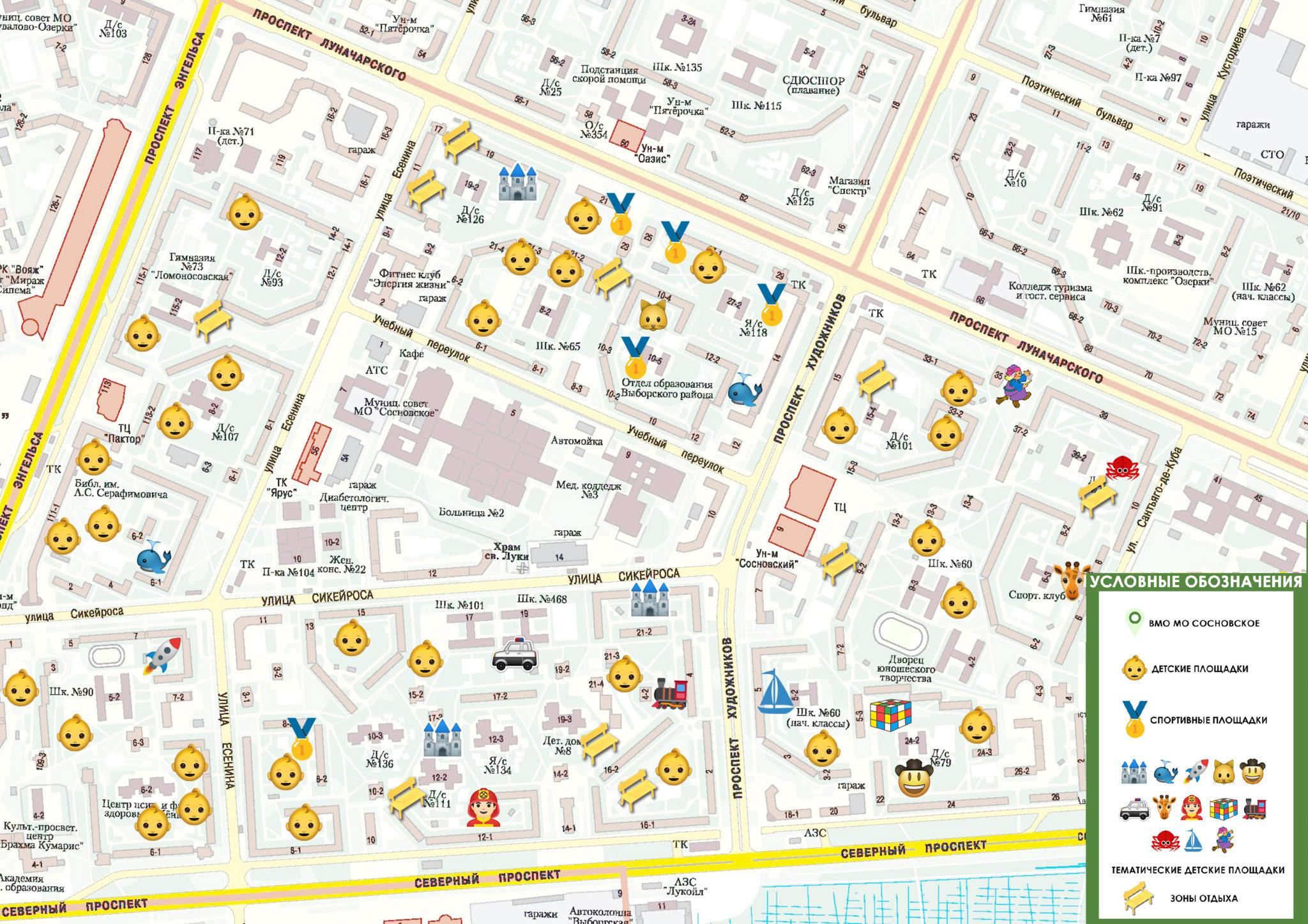 карта площадок